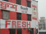 A Bangladesh Building